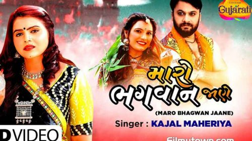 Kajal Maheriya's magical adaption of Radha Krishna with Maro Bhagwan Jaane