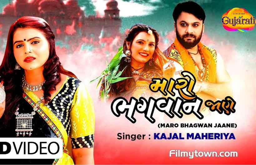 Kajal Maheriya's magical adaption of Radha Krishna with Maro Bhagwan Jaane