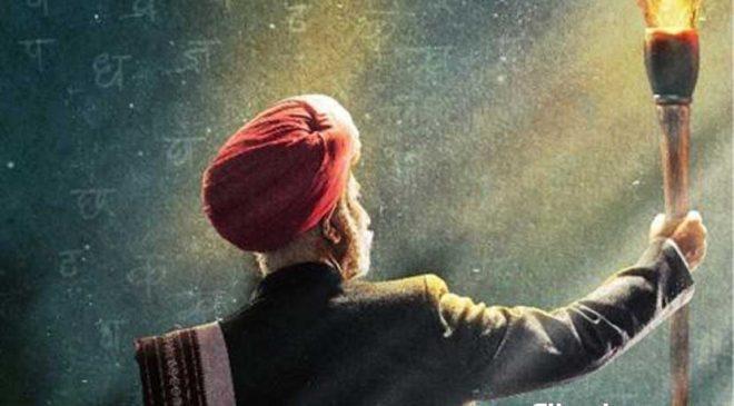 Jyotiba Phule's biopic SATYASHODHAK to be available in Hindi and Marathi