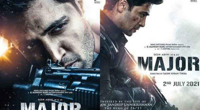 Salman Khan, Mahesh Babu, Prithviraj Sukumaran to unveil teaser of MAJOR