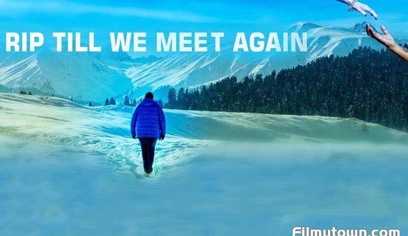 RIP Till We Meet Again