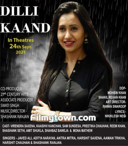 Dilli Kaand movie review